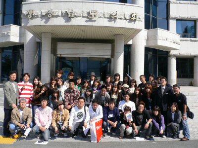 職場訪問してきた山口県の学生さんたち