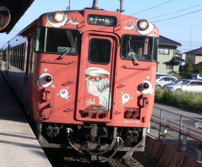 鬼太郎電車。なかなかスゴイ