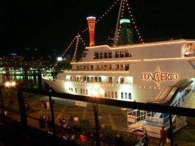グルメミュージック船、コンチェルトだそうです。